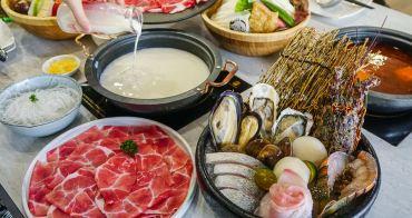 [高雄火鍋推薦]肉癮食鍋-大口吃肉吃海鮮!不到千元超值海陸雙人鍋