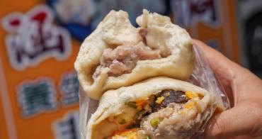 [高雄鳳山美食]鳳山涵洞肉包-超好吃大肉包一顆不用15圓!在地人推薦隱藏版老店