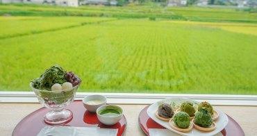 [京都景點]京都和束町-京抹茶盛產地!絕景茶梯田&從產地到餐桌的品茶體驗