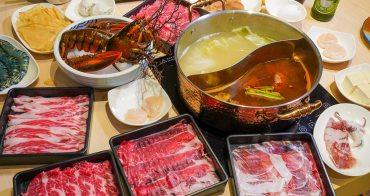 [高雄前金美食]潮之鍋物-漢來美食超市火鍋新品牌~平價高檔肉品荷包不失血