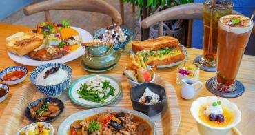 [高雄前鎮美食]魯班LuBen- 巷弄隱藏~復古時尚咖啡廳!感動的有溫度手作料理