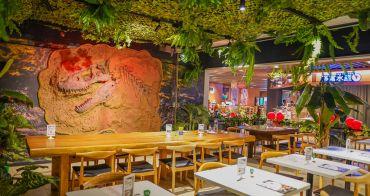 [高雄三民美食]愛.雨林餐廳-悅誠廣場最潮森林系餐廳~天然食材華麗擺盤