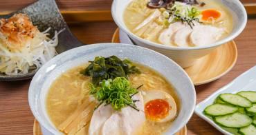 [高雄美術館周邊美食]研田拉麵-12月限定雞白湯拉麵~濃醇鮮甜湯頭x銷魂舒肥雞叉燒