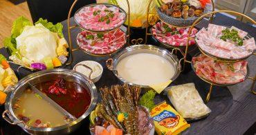 [高雄三民美食]舞古賀鍋物專門店(天祥店)-狂嗑肉和海鮮!龍蝦+兩盤肉鍋物不用700!
