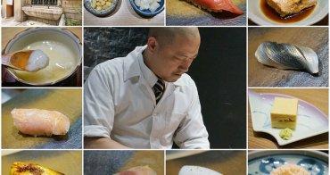 [高雄]頂級美味江戶前壽司!從超值商業午餐吃起-鮨二七