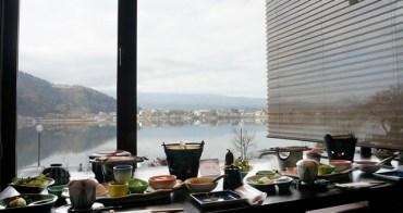[東京自助]盡收富士山景X精緻豪華餐溫泉旅館-湖樂富士吟景(餐點篇) 河口湖住宿推薦