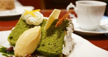 [東京]隨興散步遇見美味抹茶蛋糕-珈琲茶館集