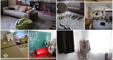 [台南]老房子裡悠閒小天地-轉圈圈民宿