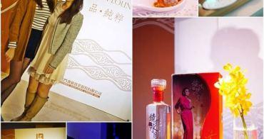 【活動】金門酒廠品酒會。品。純粹。晶瑩透亮金門高粱酒