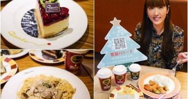【台北美食】丹堤咖啡。丹堤陪你過聖誕!獨享高CP值聖誕餐