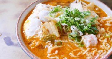 【台南美食】唐家泡菜館。我心目中最好吃的泡菜鍋燒麵!酸甜微辣超開胃