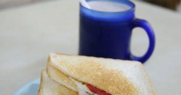 【台南美食】哈利早餐。純手工自製漢堡肉!!! 真正巷仔內的在地早餐。食尚玩家台南美食偷偷吃
