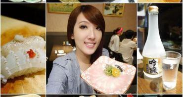 【妮❤吃】巷弄內用心的日本味。一町壽司居酒屋