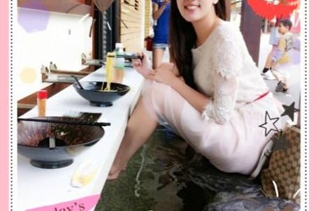 【秋。宜蘭】超新奇!泡腳吃拉麵的奇妙體驗。樂山溫泉拉麵