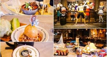 【台北美食】台灣航海王餐廳ONE PIECE Restaurant。海外第一家!海賊迷們朝聖去~東區主題餐廳