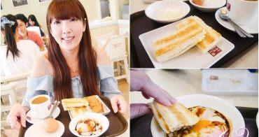 【新加坡自由行】5天4夜新加坡自由行。吐司工坊 Toast Box~新加坡必吃早餐!咖椰吐司沾半熟蛋吃才道地