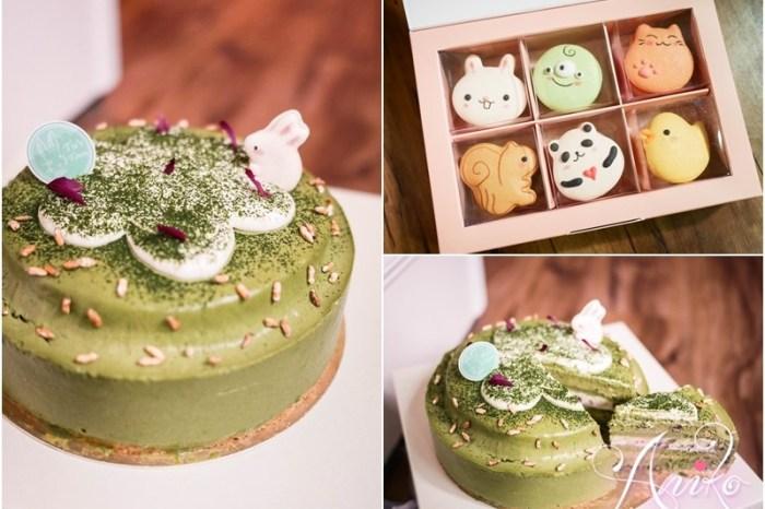 【高雄美食】兔思糖法式甜點。抹茶控必試!日本小山園頂級抹茶蛋糕~醇苦回甘的迷人滋味