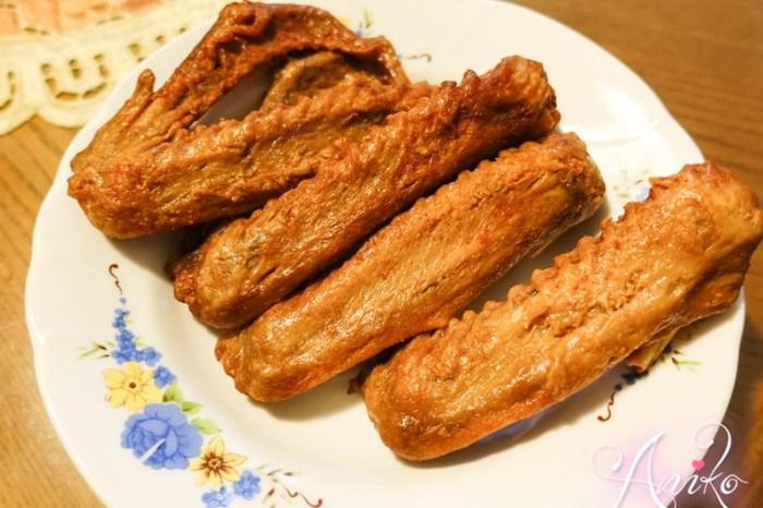 【台南美食】松村煙燻魯味。食尚玩家推薦!台南人氣伴手禮~鹹香涮嘴的濃郁煙燻魯味