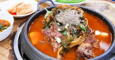 【韓國首爾美食】二代祖馬鈴薯排骨湯。24小時營業的弘大美食~ 平價美味大推薦