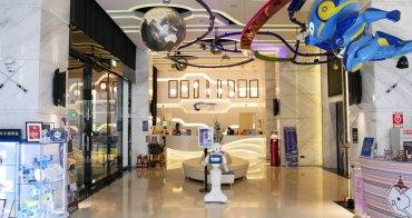 【台中住宿】星動銀河旅站。台中車站附近~時尚科技感機器人主題旅館!