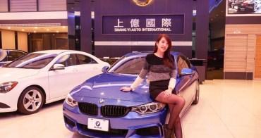 【外匯車推薦】嘉義上億國際。只賣日本GOO第三方鑑定無事故、無泡水高品質中古車!3年保固~便宜入手BENZ、BMW不是夢