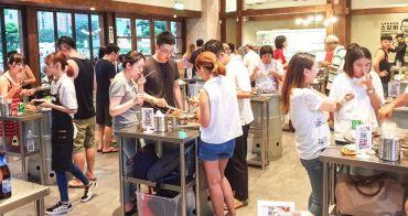 【台北美食】新村站著吃烤肉。韓國首爾超人氣排隊美食~免坐飛機吃得到!最正宗的鐵桶韓國烤肉