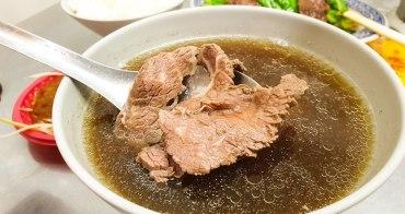 【台南美食】鬍鬚忠牛肉湯。台南宵夜首選!牛肉分等級~超人氣花紋牛肉湯這家才吃得到