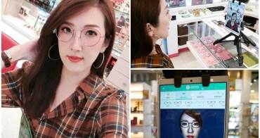 【眼鏡推薦】得恩堂眼鏡。最新科技配鏡BRAGi 3D訂製眼鏡!一人一鏡量身打造專屬於你的時尚造型