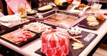 【台北美食】美滋鍋台灣。開幕周年慶最高五折優惠!九款只送不賣開運菜色~超吸睛可愛肉肉蛋糕