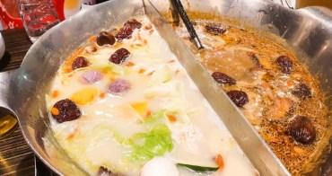 【台北美食】無老鍋。我心中的鴛鴦鍋愛店!難以抵擋冰淇淋豆腐鍋的好滋味