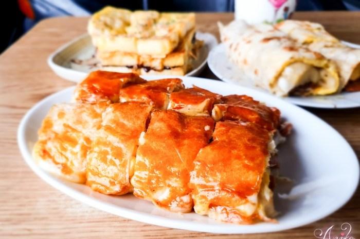 【台南美食】可香巢。台南人氣蛋餅~銅板價薯泥燒肉起司蛋餅便宜吃超飽!我心中的冠軍蛋餅