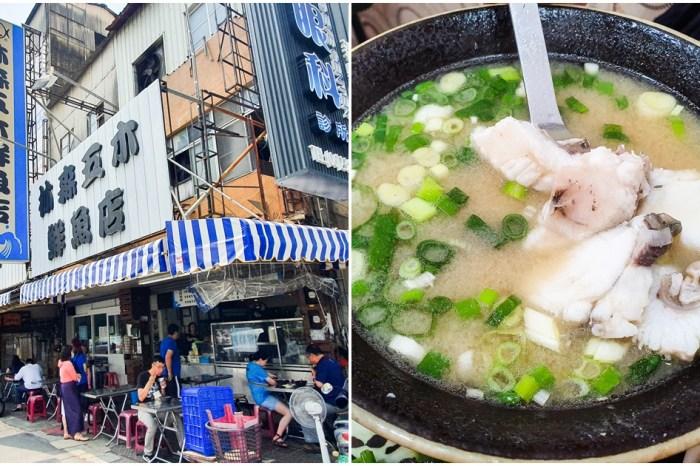 【台南美食】五木鮮魚店。在地人最愛的20年鮮魚湯老店!新鮮野生石斑和安平深海鱸魚美味不昂貴