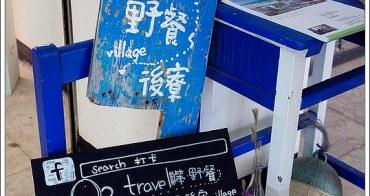 [澎湖 後寮 O2 TRAVEL 散策野餐明信片] 當玻璃瓶遇上紙膠帶  是一場邂逅的浪漫  後寮遊客中心