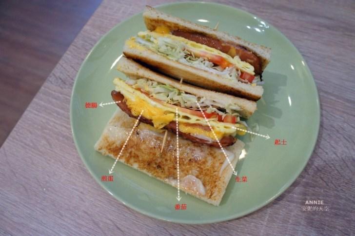 9ed60d791f102e574eb8714c4a6164f6 - [中和早餐]  FOOD LIFE福來早餐  原本是為了肉蛋吐司而來 最後愛上起士煉乳炸饅頭 鄰近中和環球百貨