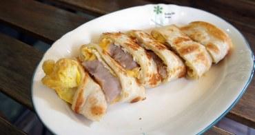 [板橋早餐]2個蛋早餐店 芋泥起士蛋餅