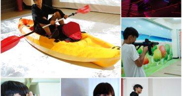 [宜蘭景點 鬥陣來七桃體驗館]  走進奇幻的科技旅程 超酷AR擴增實境 VR虛擬實境   親子旅遊消暑雨天備案(文中附影片)