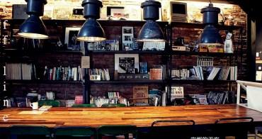 [台北  離線咖啡] 華山裡隱密的工業風咖啡廳  五月天瑪莎的offline cafe
