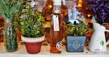 [福釀坊純釀醋] 在地小農作物釀造 天然好醋花草醋 可口飲品  沙拉調味