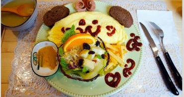 [板橋 晴空樹] 清新SHINY日式風  讓人幸福到嘴角上揚的早午餐