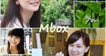 [Mbox飾品] 施華洛世奇元素授權品牌 許一個夢想給身邊最重要的你 情人節/生日/禮品選購