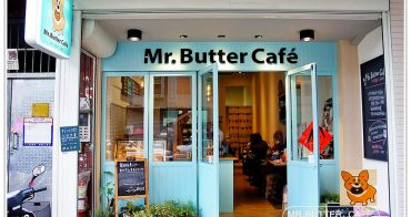 [板橋 江子翠 MR.BUTTER Cafe]可愛柯基犬 手作、雜貨、甜點  用心烘焙的好店  寵物友善餐廳