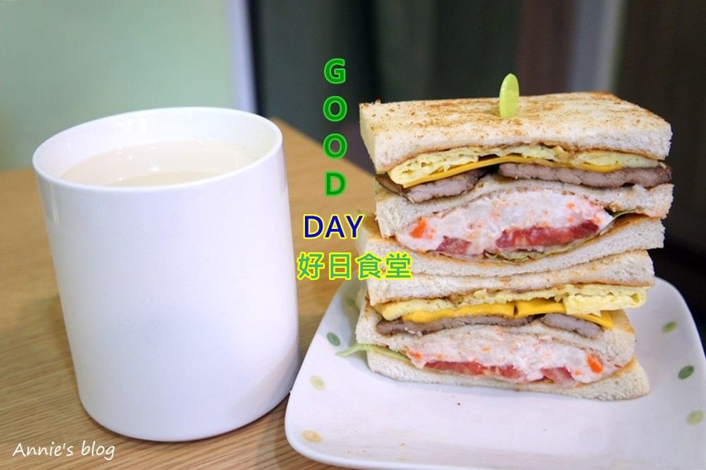 20170916184348 57 - [新莊早午餐]新莊早午餐餐廳懶人包  古早風味早餐 一天的活力從這篇開始