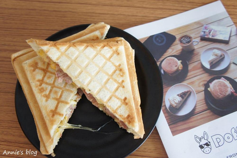 20171008234733 73 - [新莊早午餐]新莊早午餐餐廳懶人包  古早風味早餐 一天的活力從這篇開始