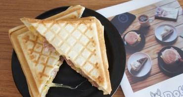 新莊咖啡廳 ║ Doffee 驢咖啡║ 工業風裡的城市秘境 熱壓吐司 咖啡 甜點