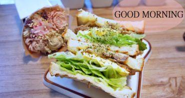 [新莊早餐] 丸福Brunch 清新白色鄉村風格 料多味美板烤土司