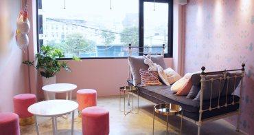 [土城韓系粉紅少女風咖啡館 FUWA CAFE ] 麵包店複合式餐廳  充滿夢幻元素 鄰近永寧站