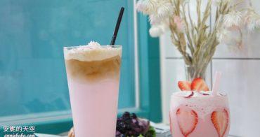 [板橋早午餐] 咖樂 - Show the Color 新埔站韓系餐廳 餐點也充滿粉紅泡泡