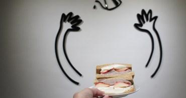 [新莊輔大美食]超狂芋泥草莓三明治 預定才能吃得到 揪你餐車Journey food truck