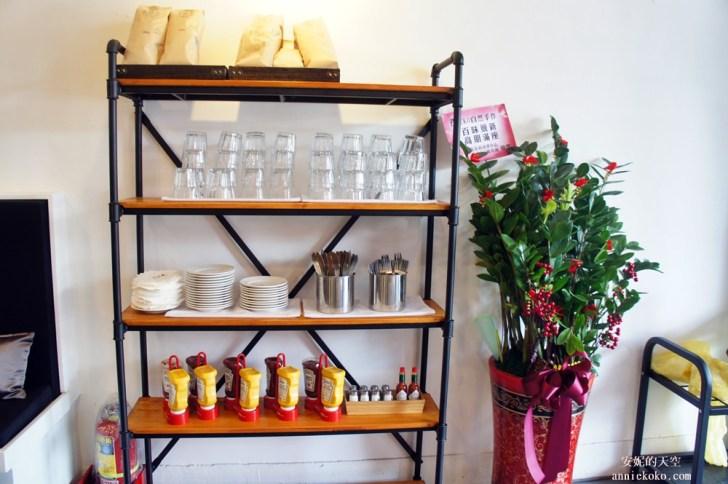 20180228003604 15 - [新莊美食] 自然手作EKO cafe & bakery  美食與烘焙的完美絕配空間