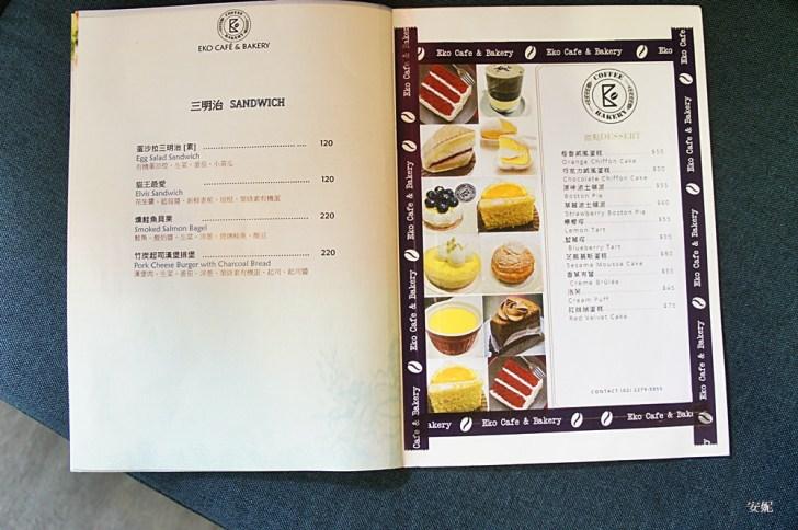 20180228003655 69 - [新莊美食] 自然手作EKO cafe & bakery  美食與烘焙的完美絕配空間
